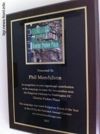 Phil Mendelsohn